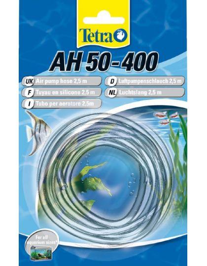 Шланг Tetra AH 50-400 силиконовый для всех видов компрессоров