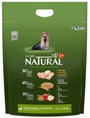 Для пожилых собак мелких пород, цыпленок, рис