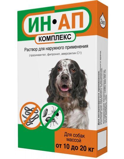 ИН-АП комплекс для собак массой от 10 до 20 кг