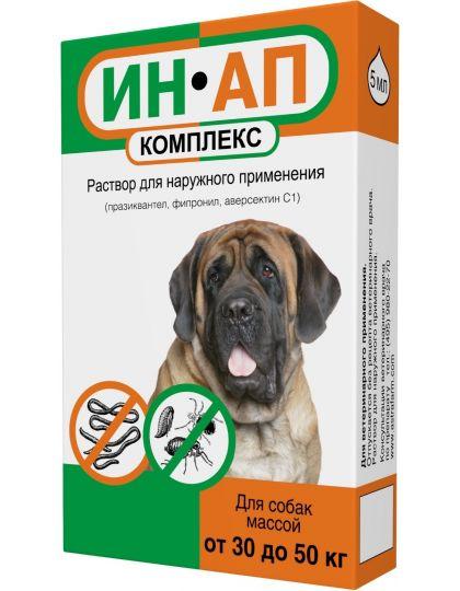 ИН-АП комплекс для собак массой от 30 до 50 кг