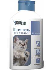 Шампунь инсектицидный для кошек