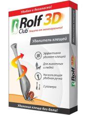 Rolf Club 3D удалитель клещей