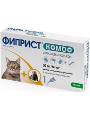 Фиприст ® Комбо капли на холку для кошек и хорьков