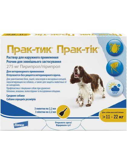 Капли Прак-тик (Prac-Tic) для собак 11-22 кг