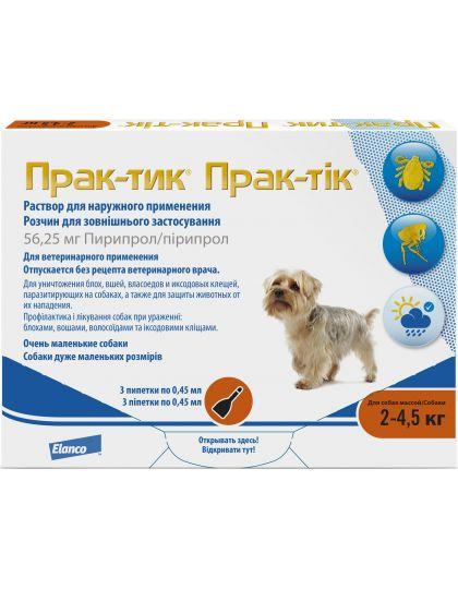 Капли Прак-тик (Prac-Tic) для собак от 2 до 4,5 кг