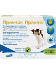 Капли Прак-тик (Prac-Tic) для собак 4,5-11 кг