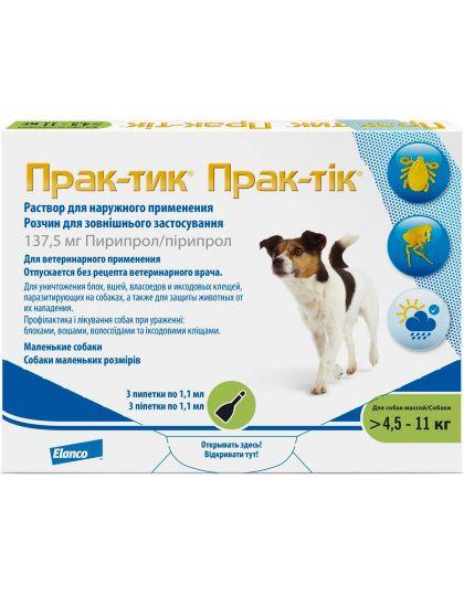 NOVARTIS Prac-tic для собак 4,5-11 кг 3 пипетки