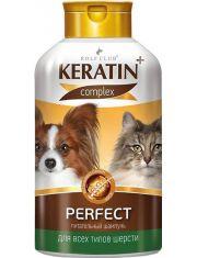 Rolf Club Keratin+Perfect Шампунь питательный для кошек и собак