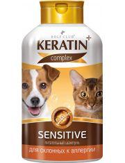 Rolf Club Keratin+Sensitive Шампунь питательный для склонных к аллергии кошек и собак