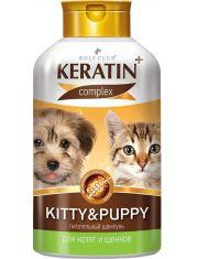 Rolf Club Keratin+Kitty&Puppy Шампунь питательный для котят и щенков