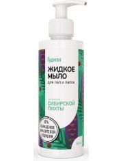 Жидкое мыло «Для лап и лапок» с экстрактом пихты сибирской