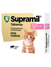 Supramil (Супрамил) таблетки для котят и кошек массой до 2 кг