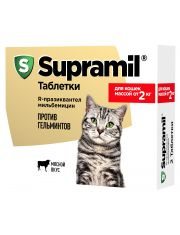 Supramil (Супрамил) таблетки для кошек массой от 2 кг