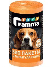 БИО пакеты для выгула собак 25  шт/рулон