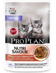Nutri Savour® для котят нежные кусочки с говядиной в соусе