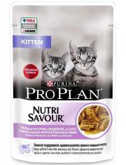 Nutri Savour® для котят нежные кусочки с индейкой в соусе
