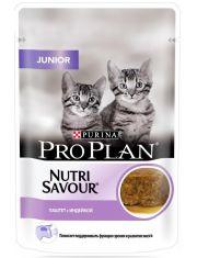 Nutri Savour® для котят паштет с индейкой