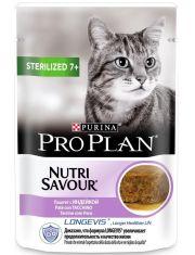 Nutri Savour® паштет с индейкой для стерилизованных кошек и кастрированных котов старше 7 лет