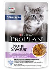 Nutri Savour® для кошек старше 7 лет, нежные кусочки с индейкой в соусе