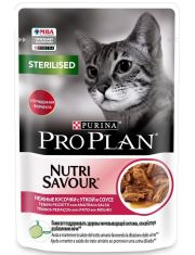 Nutri Savour® для стерилизованных кошек и кастрированных котов с уткой в соусе