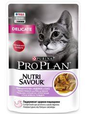 Nutri Savour® для кошек с чувствительным пищеварением или особыми предпочтениями в еде с индейкой в соусе