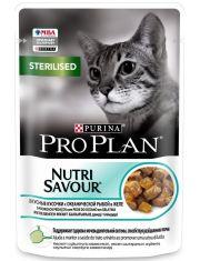 Nutri Savour® для стерилизованных кошек и кастрированных котов кусочки с океанической рыбой в желе