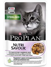Nutri Savour® для стерилизованных кошек и кастрированных котов вкусные кусочки с индейкой в желе