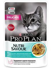 Nutri Savour® для кошек с чувствительным пищеварением или с особыми предпочтениями в еде, с океанической рыбой в соусе
