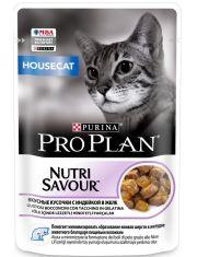 Nutri Savour® для кошек живущих дома, вкусные кусочки с индейкой в желе