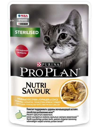 Nutri Savour® для стерилизованных кошек и кастрированный котов с курицей в соусе