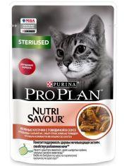 Nutri Savour® для стерилизованных кошек и кастрированных котов с говядиной в соусе