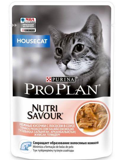 Nutri Savour® для кошек живущих дома с лососем в соусе