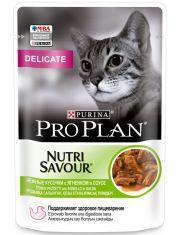 Nutri Savour® для кошек с чувствительным пищеварением или с особыми предпочтениями в еде с ягненком в соусе