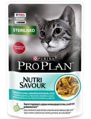 Nutri Savour® для стерилизованных кошек и кастрированных котов с океанической рыбой в соусе