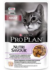 Nutri Savour® для кошек кусочки с индейкой в желе