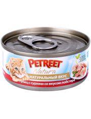 Кусочки тунца с сурими со вкусом лобстера в рыбном супе