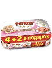 Multipack консервы для кошек кусочки розового тунца 4+2