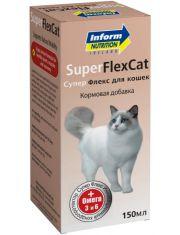 Супер флекс (SuperFlex) для кошек
