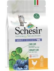 Natural Selection Grain Free Chicken & Blueberry для кошек с курицей, монопротеин