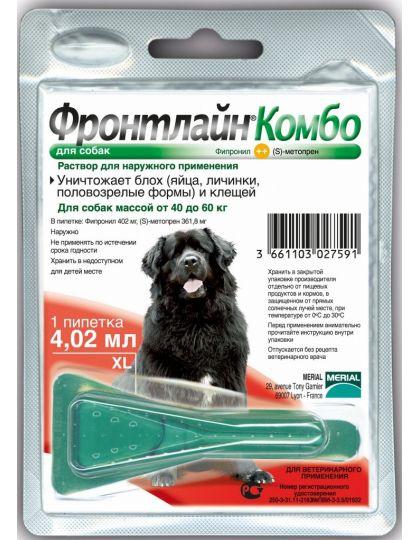 Фронтлайн Комбо для собак 40-60 кг (XL) – для защиты от клещей, блох в форме капель
