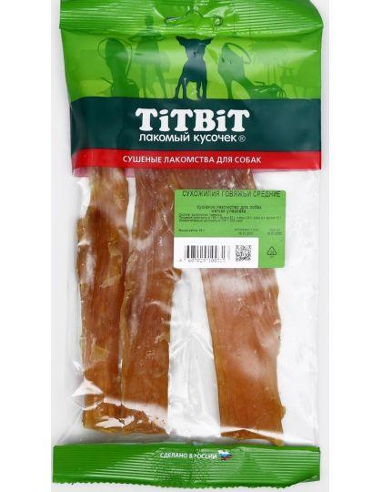Сухожилия говяжьи средние - мягкая упаковка
