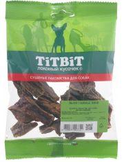 Вымя говяжье мини - мягкая упаковка для собак
