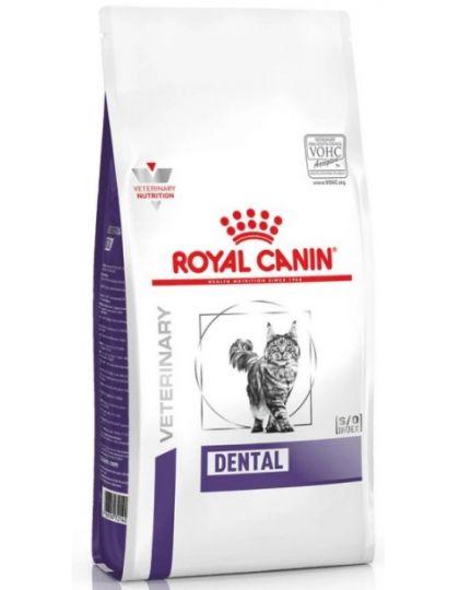 Dental DSO 29 Feline (диета) для гигиены полости рта