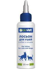 OKVET® лосьон для ушей собак и кошек