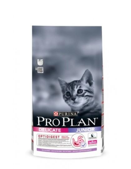 Delicate Junior  для котят c чувствительным пищеварением индейка с рисом