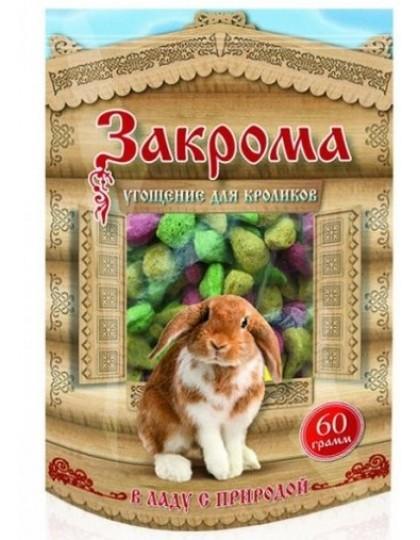 Угощение для кроликов