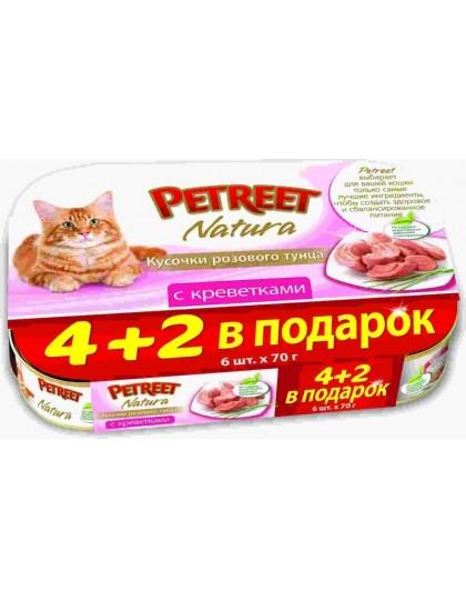 Multipack для кошек кусочки розового тунца с креветками 4+2
