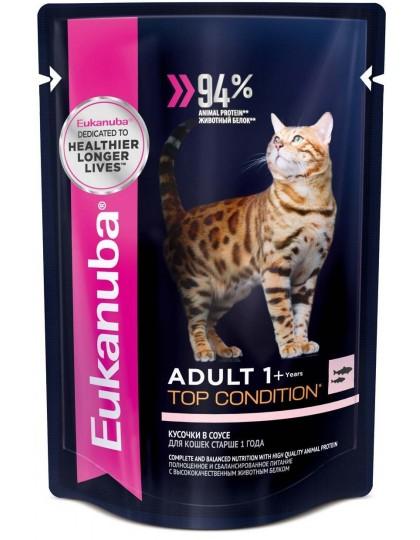 Adult Cat 1+ Years with Salmon влажный корм с кусочками лосося в соусе для взрослых кошек старше 1 года