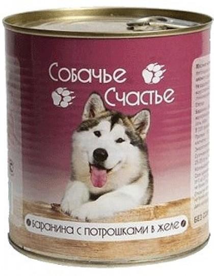 Баранина с потрошками в желе для собак