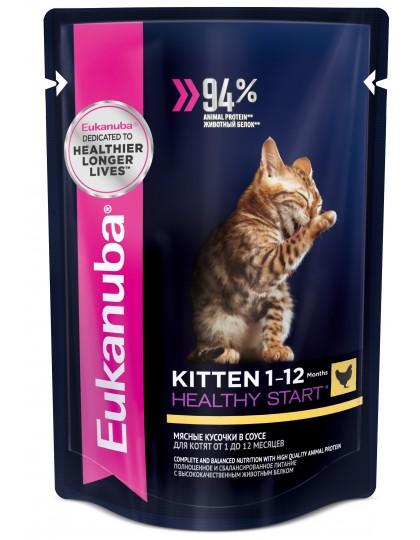 Kitten 1-12 Month with Chicken влажный корм с кусочками курицы в соусе для котят в возрасте от 1 до 12 месяцев